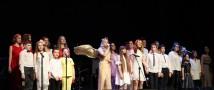 В Москве при участии Народного фронта состоялся благотворительный джазовый концерт «Любовь побеждает все»