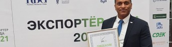 Крупнейший российский производитель чая и кофе «МАЙ» удостоен премии «Экспортёр года»
