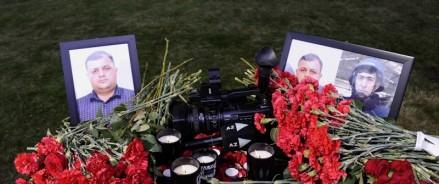 Руководитель АЗЕРТАДЖ обратился к мировым медиа, международным и региональным журналистским организациям