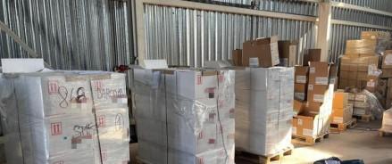 Более 1,1 тонны смеси с психотропным веществом изъяли подмосковные таможенники