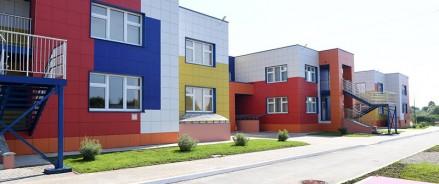 В Балашихе Московской области появится новый детский сад