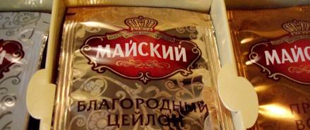 Бренд «Майский» перечислил более 1 000 000 рублей в «Российский фонд ветеранов»