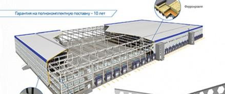 Эксперт «Ферро-Билдинг» рассказал, как сэкономить до 30% на инвестициях в склады