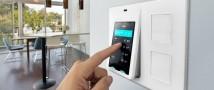 ГК ФСК внедрила систему «Умный дом» на объектах комфорт-класса