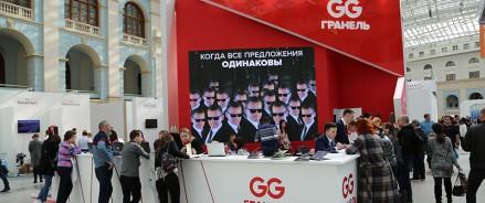 ГК «Гранель» — лидер по вводу жилья в Московской области