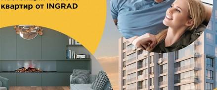 INGRAD в 1-м полугодии увеличил общий объем сделок TRADE-IN до 4,6 млрд рублей