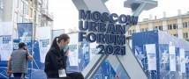INGRAD представил на МУФ-2021 новый алгоритм по подбору квартир
