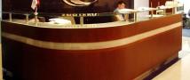 «ИНТЕКО» вошла в десятку крупнейших московских девелоперов по продажам