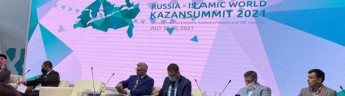 На «KazanSummit 2021» обсудили инновационные методы лечения Covid-19