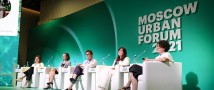 На Moscow Urban Forum обсудили научный подход к обустройству уличных детских пространств