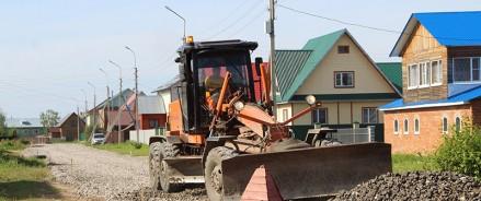 На ремонт улиц Великого Устюга выделят 121 млн рублей