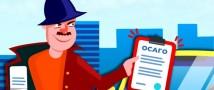Эксперт: ОСАГО вполне может стать самым цифровым видом страхования