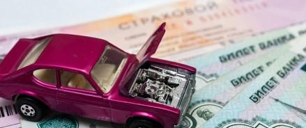 Приморский край возглавил рейтинг регионов по уровню риска мошеннических выплат в ОСАГО