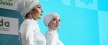XII Международный экономический саммит «Россия – Исламский мир: KazanSummit 2021» состоится в Казани 28-30 июля 2021 года