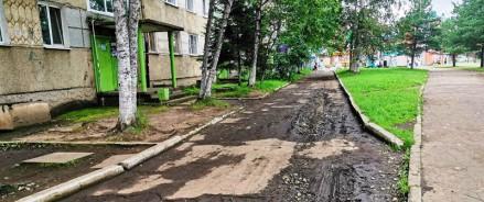 Тротуары западного подъезда к Биробиджану отремонтируют