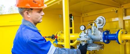 В Архангельской области создан штаб по развитию газификации и газоснабжения