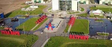 В парке «Патриот-Тула» откроется новый экспозиционный комплекс