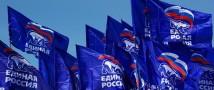 Единая Россия подала в Центризбирком документы о выдвижении кандидатов на выборы в Госдуму