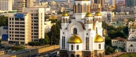 По итогам II квартала 2021 г. Екатеринбург стал лидером по обеспеченности торговыми площадями среди региональных городов-миллионников
