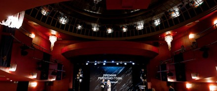 Итоги 1-ой Ежегодной церемонии награждения победителей премии «PERSONO года 2021» города Санкт-Петербург