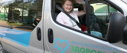 В районы Архангельской области отправился «поезд здоровья»