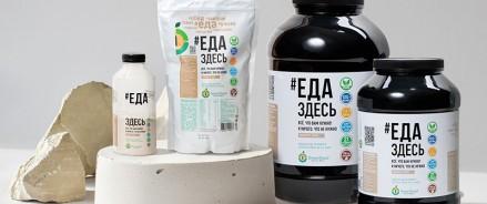 Новинка на рынке продуктов здорового и функционального питания – сбалансированный «Завтрак с кофе» от Digital Meal
