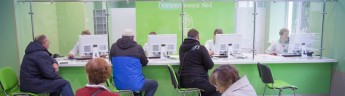 1,2 млрд направят на поликлинику в Новгородской области