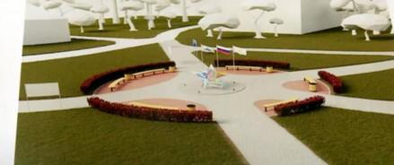 В Архангельске появится сквер студенческих отрядов
