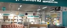 Askona откроется в ТРЦ FORUM в Улан-Удэ