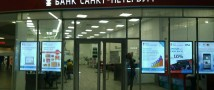 Банк «Санкт-Петербург» представляет летнее обновление нового мобильного банка
