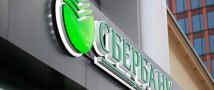 ГК «А101» и СберБанк запускают линейку ипотечных программ со ставкой от 0,1%