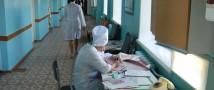 Губернатор Архангельской области поручил повысить зарплату сельским медикам