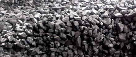 «Камчатэнергосервис» закупит каменный уголь почти на 70 млн рублей