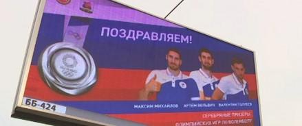 В Казани размещены билборды с поздравлениями олимпийцам