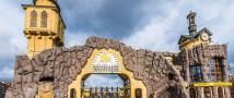 Московский зоопарк — изменение режима работы