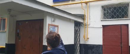 Народный фронт добился ремонта лифтов в доме на улице Аргуновской в Москве