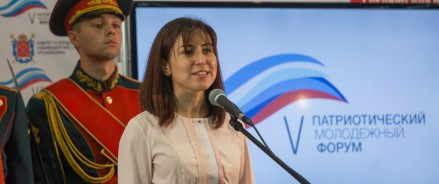 Патриотический молодежный форум пройдет в Петербурге
