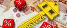 Регистрация ипотек в Москве продолжает бить рекорды