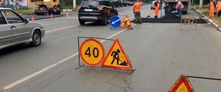 В Сургуте ищут подрядчика на содержание улично-дорожной сети