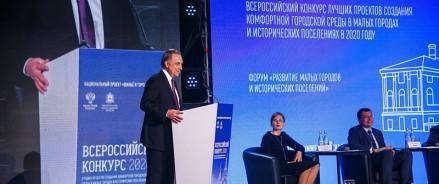 Три города Архангельской области участвуют во всероссийском конкурсе благоустройства