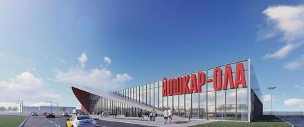В Йошкар-Оле реконструируют аэропорт