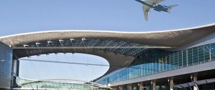 В аэропортах Москвы стартовал фотопроект Всероссийской переписи населения