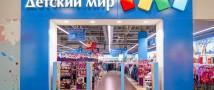 В торговом центре «Сказка» откроется «Детский Мир»