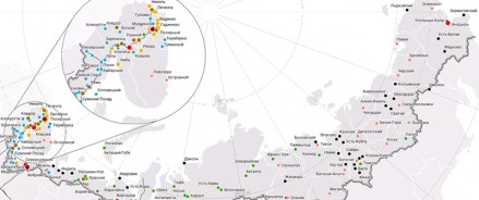 Впервые проведена типология большинства населенных пунктов Российской Арктики
