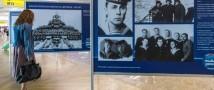 В аэропорту Шереметьево открылась фотовыставка к 80-летию прихода в Архангельск первого союзного конвоя «Дервиш»