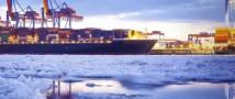 200-м резидентом Арктической зоны РФ стала компания из Архангельска