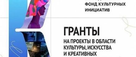 77 проектов из Татарстана стали победителями конкурса Президентского фонда культурных инициатив