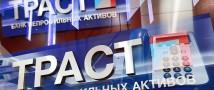 Банк непрофильных активов «Траст» выставил на открытый аукцион компанию «Интеко»