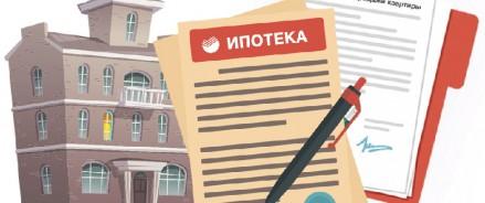 ГК «А101» и ВТБ запустили ипотечную программу со ставкой от 5,3%