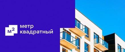 ГК «А101» начала сотрудничество с экосистемой недвижимости ВТБ «Метр квадратный»